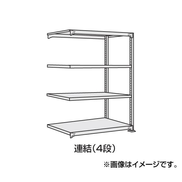 【代引不可】SAKAE(サカエ):中軽量棚NE型 NE-9145R
