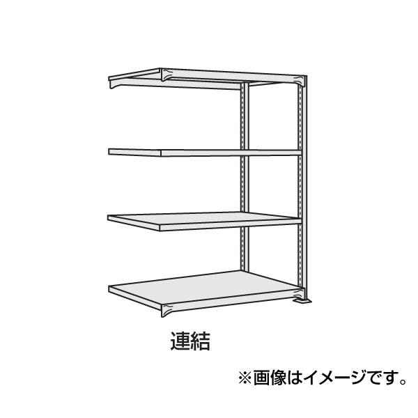 【代引不可】SAKAE(サカエ):中軽量棚NEW型 NEW-9745R