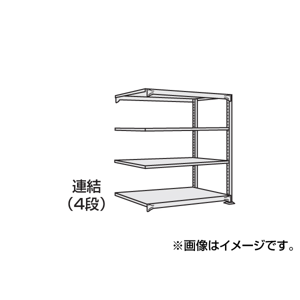 SAKAE(サカエ):中軽量棚NEW型 NEW-8324R