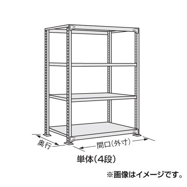 【代引不可】SAKAE(サカエ):中軽量棚NE型 NE-1124