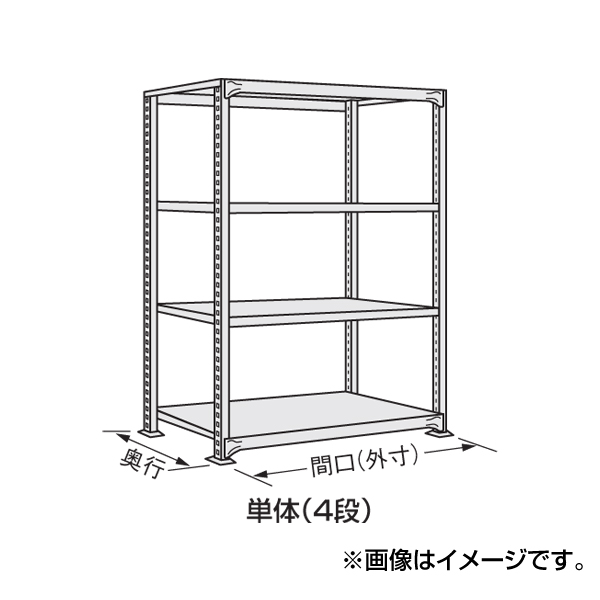 【代引不可】SAKAE(サカエ):中軽量棚NE型 NE-1315