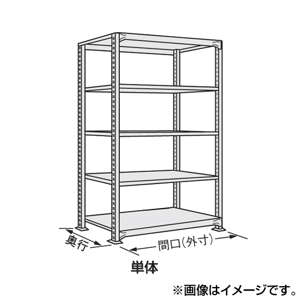 【代引不可】SAKAE(サカエ):中軽量棚NE型 NE-2516