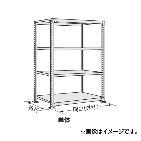 SAKAE(サカエ):中軽量棚NE型 NE-1725