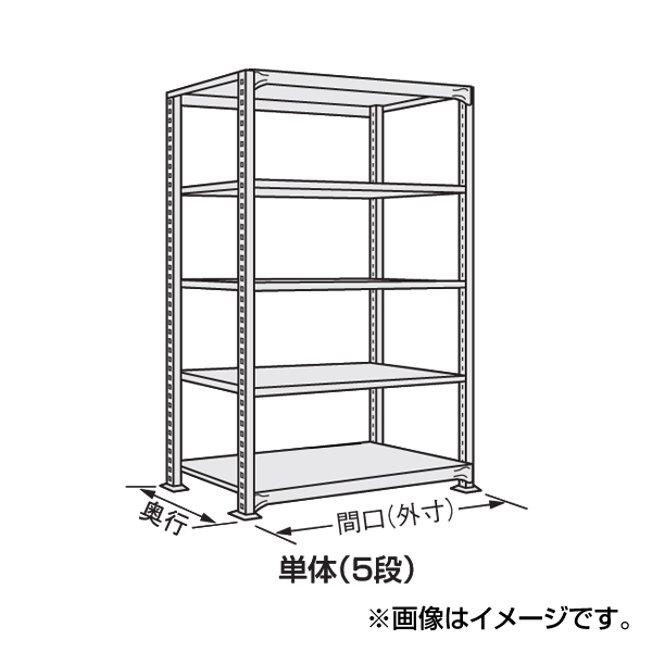 【代引不可】SAKAE(サカエ):中軽量棚NEW型 NEW-2345