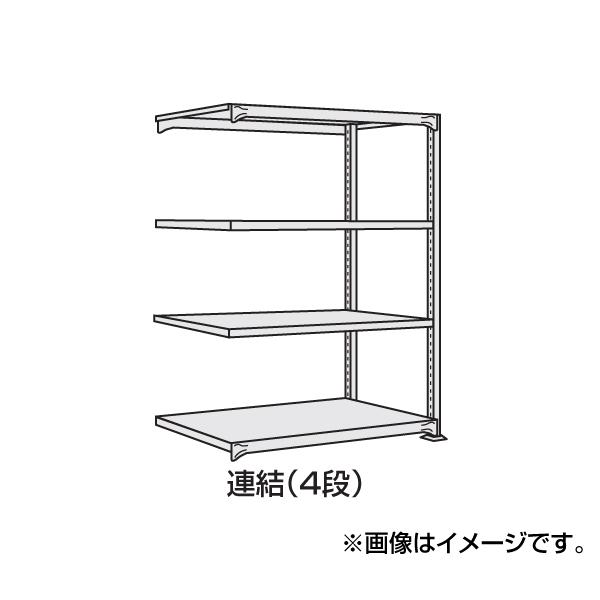 【代引不可】SAKAE(サカエ):中軽量棚NEW型 NEW-1544R