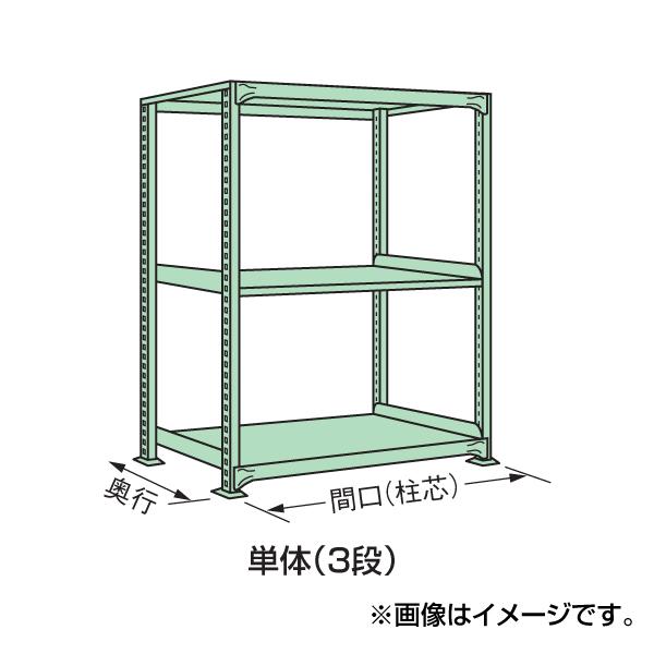 【代引不可】SAKAE(サカエ):中軽量棚ML型 ML-9543