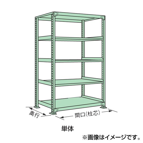 【代引不可】SAKAE(サカエ):中軽量棚ML型 ML-2566