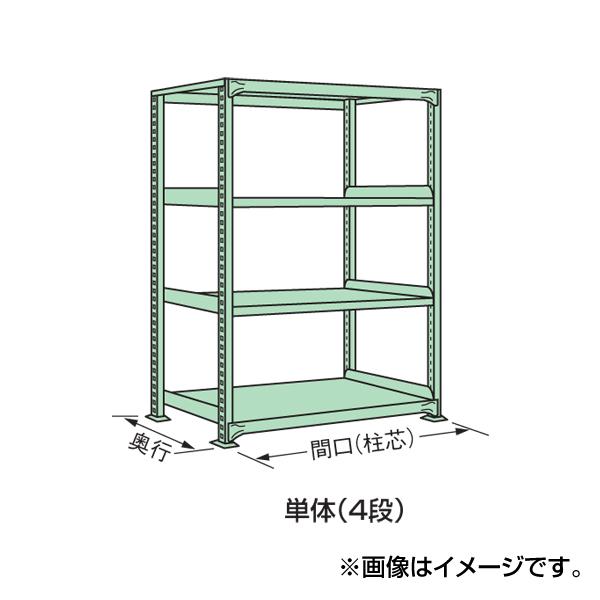 【代引不可】SAKAE(サカエ):中軽量棚MLW型 MLW1564