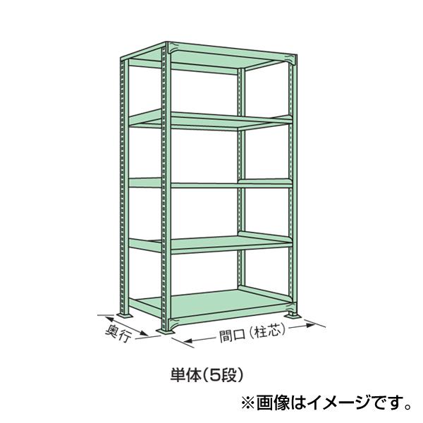 サカエ 【直送品】 (SAKAE) 63型軽量オープン棚 【送料別】 《スチール棚》 【ポイント10倍】 63X5AA (170707)