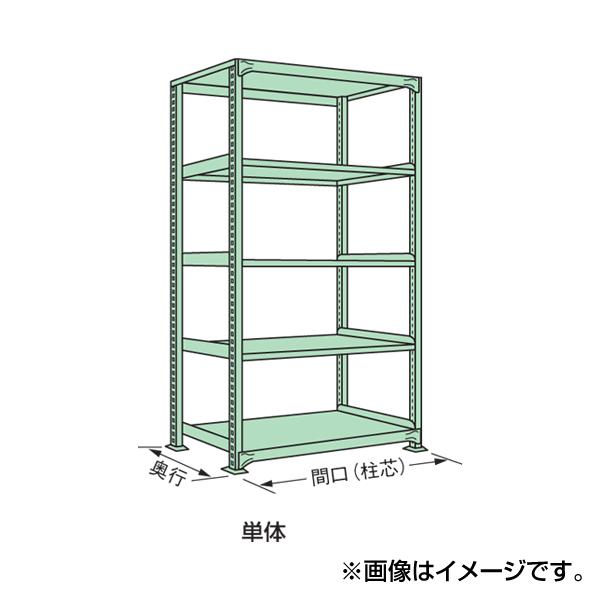 【代引不可】SAKAE(サカエ):中軽量棚ML型 ML-3166