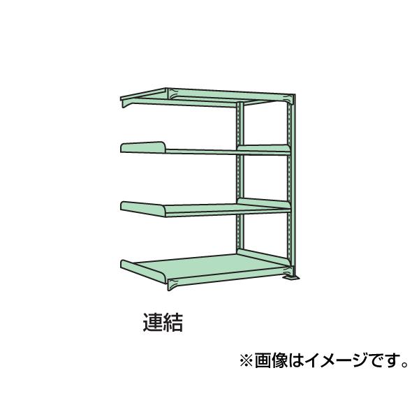 【代引不可】SAKAE(サカエ):中量棚WG型 WG-9364R
