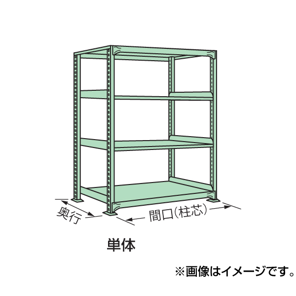 SAKAE(サカエ):中量棚WG型 WG-9544