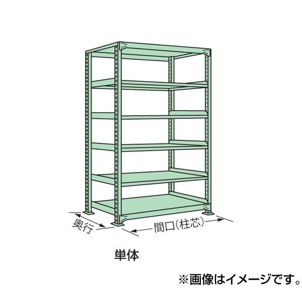 【代引不可】SAKAE(サカエ):中量棚WG型 WG-2126