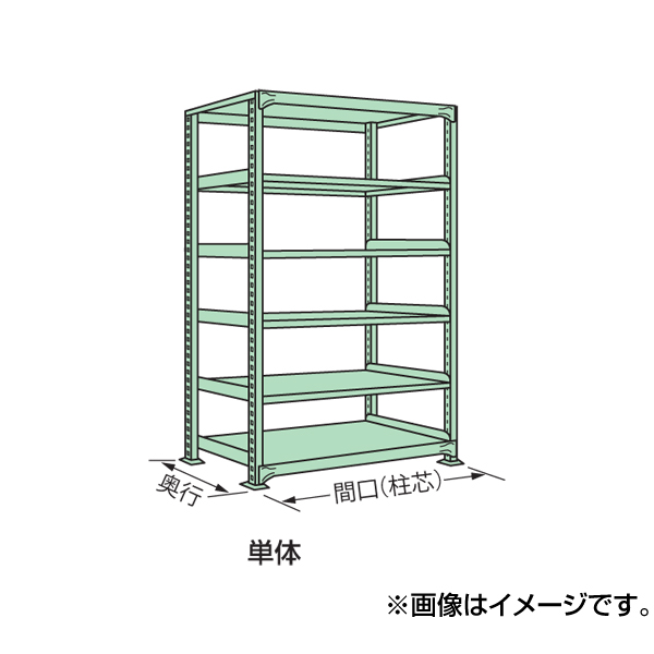 【代引不可】SAKAE(サカエ):中量棚WG型 WG-2155
