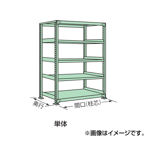 SAKAE(サカエ):中量棚WG型 WG-1365