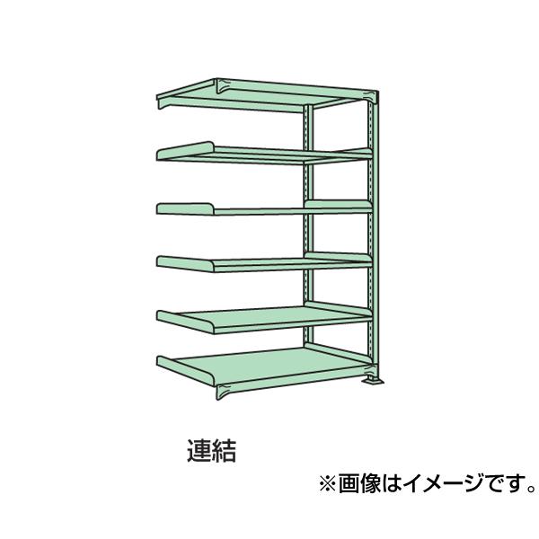 SAKAE(サカエ):中量棚WG型 WG-2555R