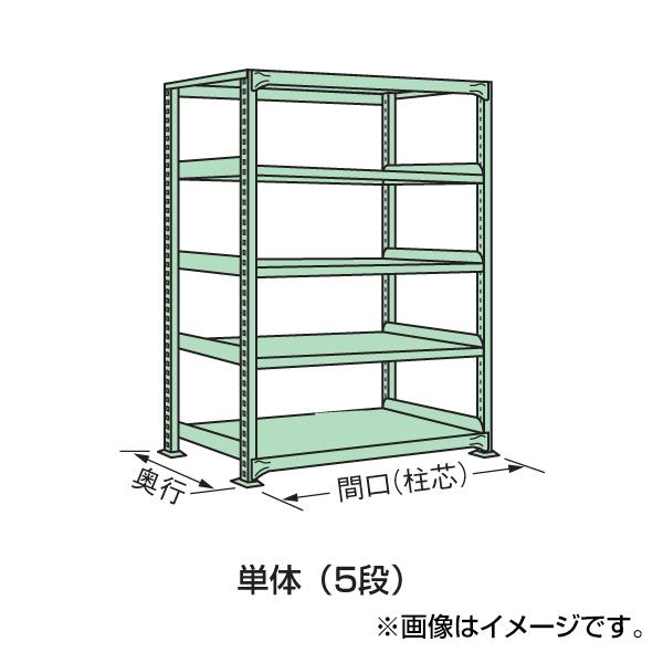 【代引不可】SAKAE(サカエ):中量棚WG型 WG-1755