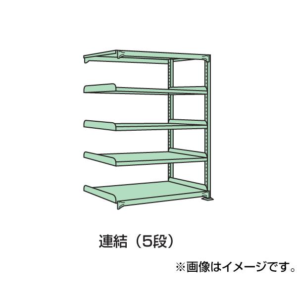 【代引不可】SAKAE(サカエ):中量棚WG型 WG-1755R