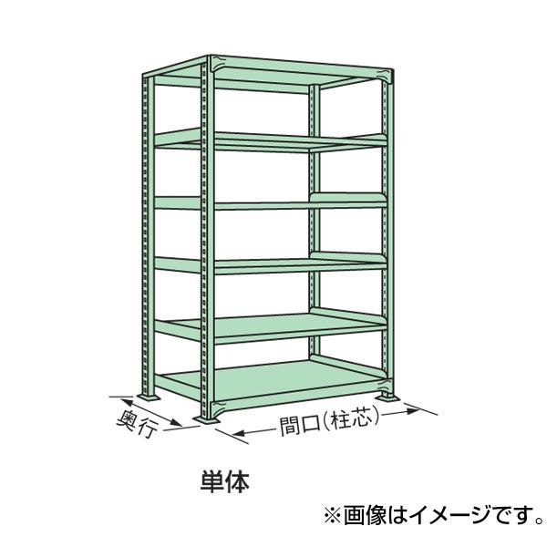 SAKAE(サカエ):中量棚WG型 WG-2755