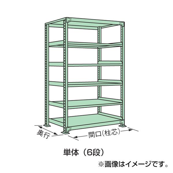SAKAE(サカエ):中量棚WG型 WG-2766