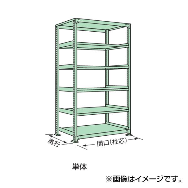 【代引不可】SAKAE(サカエ):中量棚WG型 WG-3125