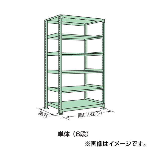 SAKAE(サカエ):中量棚WG型 WG-3126