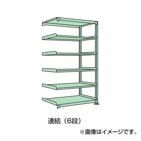 【代引不可】SAKAE(サカエ):中量棚WG型 WG-3166R