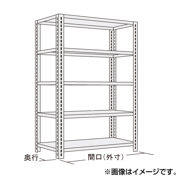 【代引不可】SAKAE(サカエ):ショップラック SHR-3216P