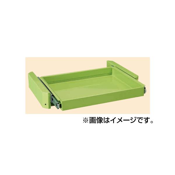 【代引不可 MAS-1SETBL】SAKAE(サカエ):スーパースペシャルワゴン用オプション・スライド棚セット MAS-1SETBL, はなあい:3f81129b --- officewill.xsrv.jp