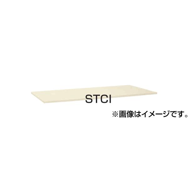 SAKAE(サカエ):軽量用天板 KS-9075STCI