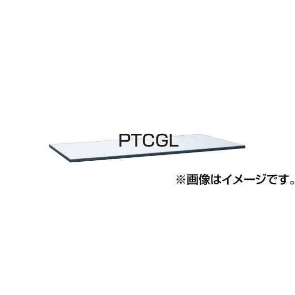 SAKAE(サカエ):軽量用天板 KK-1260PTCGL