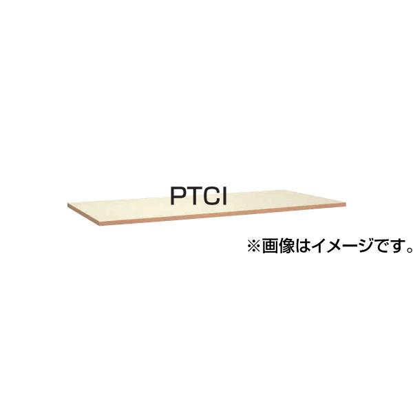 SAKAE(サカエ):軽量用天板 KK-9045PTCI