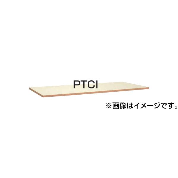 SAKAE(サカエ):中量用天板 CS-1875PTCI