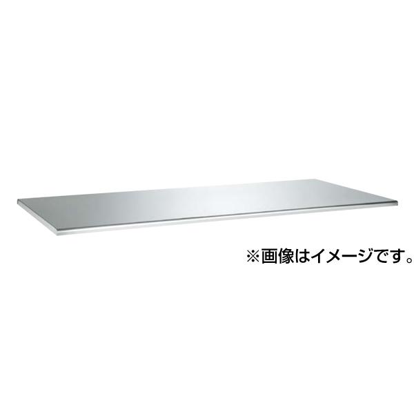 SAKAE(サカエ):ステンレス天板(R付) SU3-1260RTC