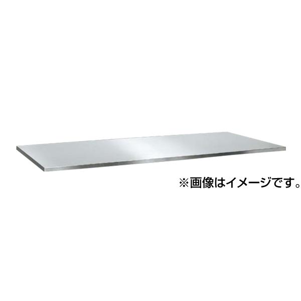 SAKAE(サカエ):ステンレス天板(SUS430) SU4-1275TNC