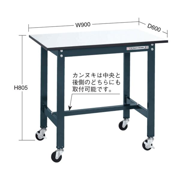 【代引不可】SAKAE(サカエ):軽量作業台SELタイプ移動式 SEL-0960PR
