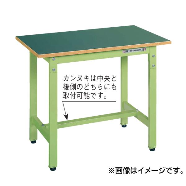 SAKAE(サカエ):軽量作業台CKタイプ CK-096F