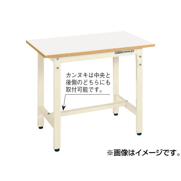 【代引不可】SAKAE(サカエ):軽量作業台CKタイプ CK-096FIG