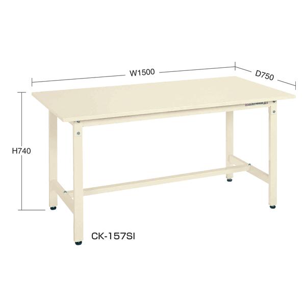 【一部予約販売】 CK-157SI:イチネンネット SAKAE(サカエ):軽量作業台CKタイプ-DIY・工具
