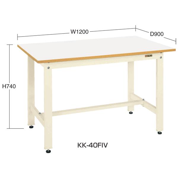 SAKAE(サカエ):軽量作業台KKタイプ KK-40FIV 工場 業務用 作業用 テーブル