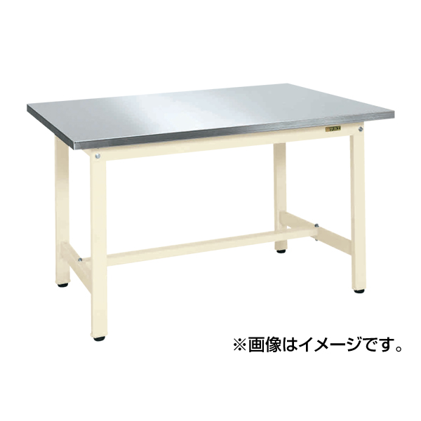 【代引不可】SAKAE(サカエ):軽量作業台KSタイプ(ステンレスカブセ天板仕様) KS-157HCSU4I