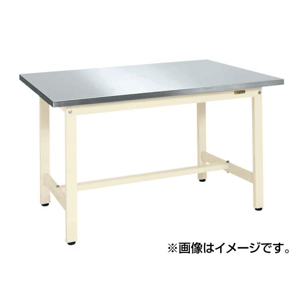 SAKAE(サカエ):軽量作業台KSタイプ(ステンレスカブセ天板仕様) KS-187HCSU4I
