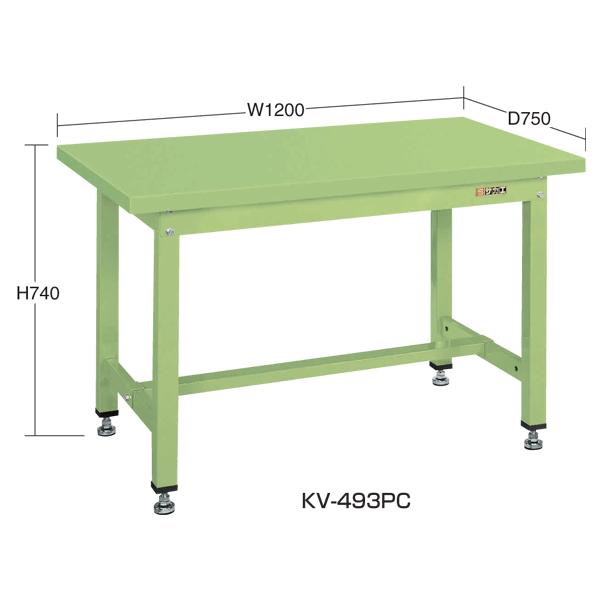 【通販 人気】 SAKAE(サカエ):中量作業台KVタイプ(スチールカブセ天板) KV-493PC:イチネンネット-DIY・工具