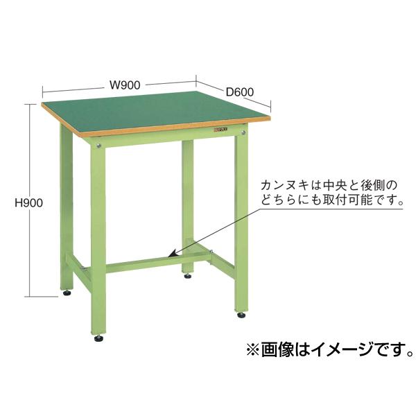 【代引不可】SAKAE(サカエ):軽量立作業台KDタイプ KD-39FN