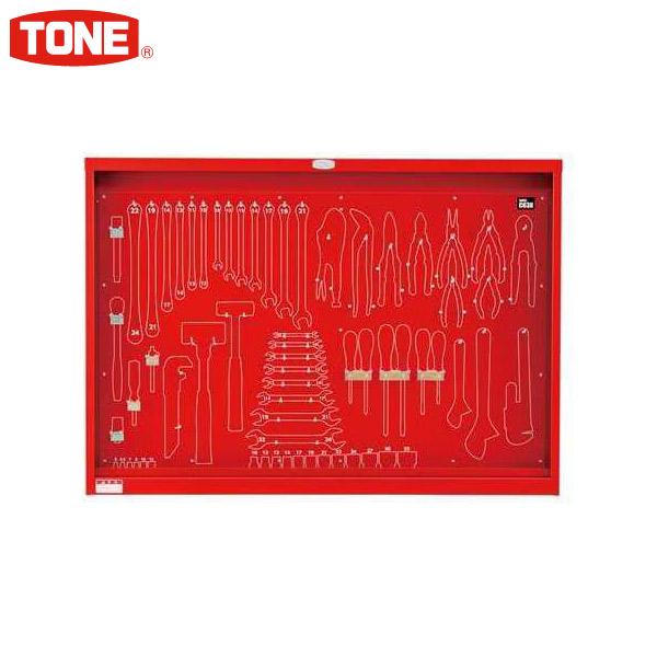 TONE:シャーツター付サービスボード C63B