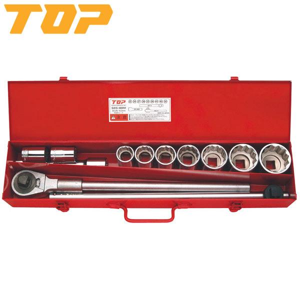 TOP(トップ):ソケットレンチセット 差込角19.0mm SWS-609M