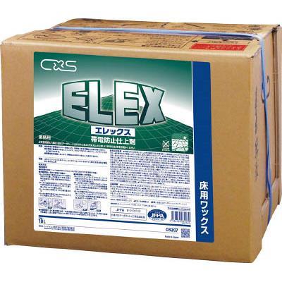 シーバイエス 樹脂ワックス エレックス 18L(1個) 3207 4096827