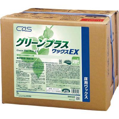 シーバイエス 樹脂ワックス グリーンプラスワックスEX 18L(1個) 5901220 4417488