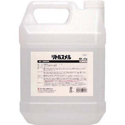 SYK リトルスメル4KG(1缶) S2597 4933885