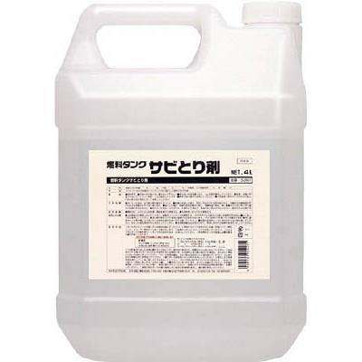 SYK 燃料タンクサビとり剤4L(1缶) S2667 4933931